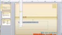PowerPoint2010 2-10设置文本格式