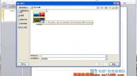 PowerPoint2010 3-4插入图片