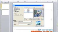 PowerPoint2010 3-5制作相册集