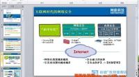 PowerPoint2010 5-1快速创建基本的动画