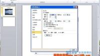 PowerPoint2010 3-8为幻灯片添加视频文件