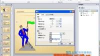 PowerPoint2010 5-8为动画添加声音效果