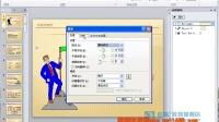PowerPoint2010 5-9设置动画计时
