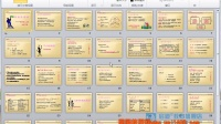 PowerPoint2010 6-1创建幻灯片的放映