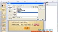 PowerPoint2010 5-13使用超链接