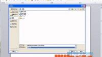 PowerPoint2010 8-3导入来自文本文件的数据