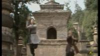 【武松】第六集---血溅鸳鸯楼(1983山东电视高清修正版)
