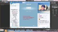 ★成才知心教育网★零基础10天学会3DMAX视频教程第3课-扩展基本体的使用-4