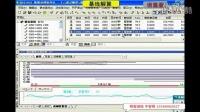 中海达 GPS HD2003静态后处理(杭州明智测绘 牛智明)