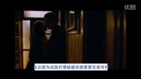 几分钟看韩国电影【痛症】一个身体不知道疼痛的讨债人