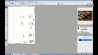 CG绘画专业化指导教程美术绘画专业技巧4