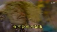 灵山神箭 02