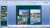 ※成才知心教育网※残疾人学室内设计※居住区景观规划设计01 概述-建筑风格-11