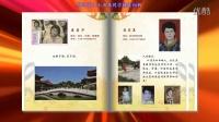 蔡河高中同学相册