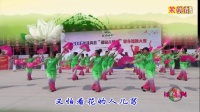 """2016扶沟县""""珑园古镇杯""""健身操舞大赛罗蕊健身广场舞扇舞《茉莉花》"""