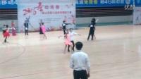 2016年四川省眉山市第九届体育舞蹈大赛  精英双人13岁以上拉丁舞决赛  漆庭米  夏萱  桑巴