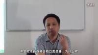 莫亚四柱八字教学视频第10集