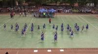 三(1)班—地大附校2016年健身操比赛