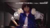 《殭》主题曲天地不容自制MV