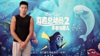 《海底总动员2》定档6月17日 宁泽涛出任中国大使