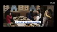 几分钟看韩国电影【危险的见面礼】亲家和冤家的故事