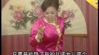 莫红梅河南坠子包公铡美(下)