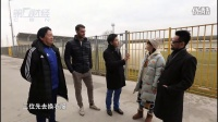 中国综艺 丝路特搜队(真人秀)第一集 米兰 马尔蒂尼