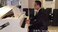 《弹儿歌学钢琴》第4首  儿歌《打电话》