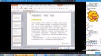 """成才知心微课堂03-""""互联网+""""时代-论沟通的重要性"""