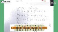 《张晓松蓝调口琴系统教学(入门篇)》第四课、练习曲《送别》详解