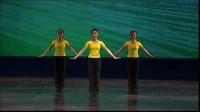 中国舞蹈家协会中国舞蹈考级教程第二级02小铃铛(脚位练习)_标清