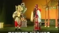 011 衡阳花鼓戏 铁板桥戏  上 [旺旺彩虹星8收集]
