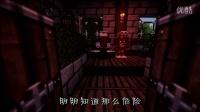 【我的RPG世界】我的世界史诗级搞笑RPG剧情电影!的预告片!