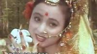86版西游记插曲- 天竺少女