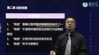 营改增—新政解读(财税[2016]36号) 第二章 征税范围