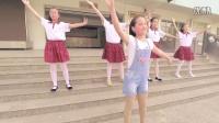 《青春修炼手册》襄汾小学课间舞蹈