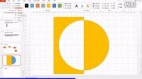 PowerPoint2013 第8章 合并形状的新功能制作八卦图