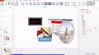PowerPoint2013 第6章 插入图片的多种方式与编辑图片