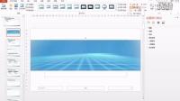 PowerPoint2013 第19章 创建、编辑及复制幻灯片母版