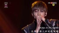 【OST】张在寅《幻听》(《Kill Me Heal Me》OST主题曲)LIVE现场版「池晟&黄正音」
