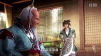【1080P 虎皮安踏】秦时明月4万里长城第三集 碧血玉叶