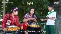 myanmar zaw zaw