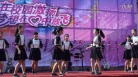 西乡三中校园艺术节(2)《青春的约定》