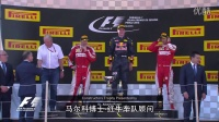 """《五号频道》之昊说F1:""""小疯子""""维斯塔潘的惊世奇迹"""