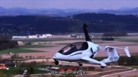 最安全的飞行器,发动机停转,竟可以安全降落