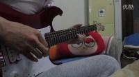 【电吉他】喜欢你