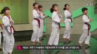 2016韩国跆拳道协会【李大轩】跆拳道热身 跆舞 品势技术教学 3