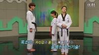 2016韩国跆拳道协会【泰美】跆拳道热身 跆舞 品势技术教学 7