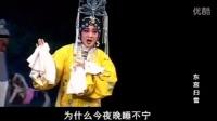 晋剧《东宫扫雪》