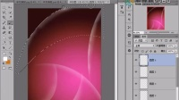 PS教程 PS海报设计实战  手机海报设计 特效合成 photoshop实例教程